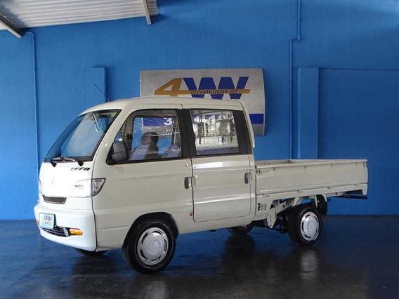 Hafei Ruiyi Pickup Cd