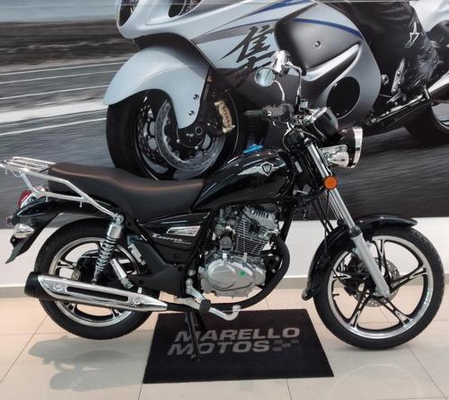 Suzuki Intruder 150 2021 0km Entrada De * R$1.500,00* | Ale