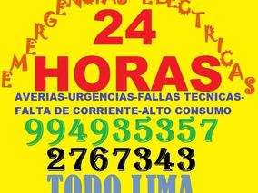 Electricista Emergencias Miraflores Surco Sn Borja 994935357