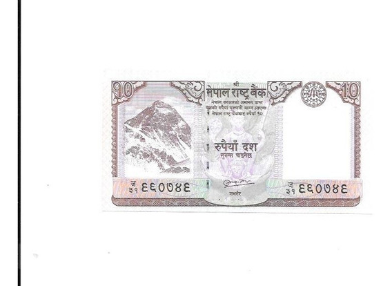 Liquido Excelente Billete De Nepal. 10 Rupias 2010 Unc