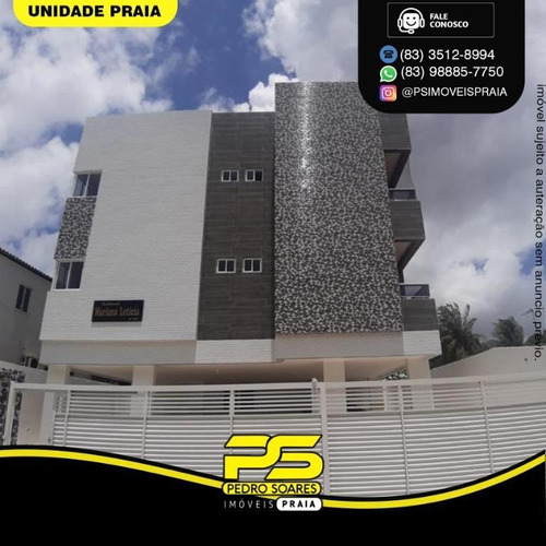Apartamento Com 2 Dormitórios À Venda, 54 M² Por R$ 150.000,00 - Cruz Das Armas - João Pessoa/pb - Ap4576