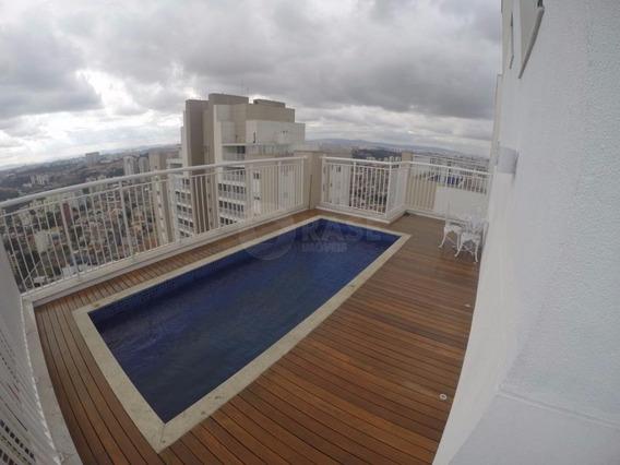 Cobertura Residencial À Venda, Jardim Monte Kemel, São Paulo - Co0007. - Co0007