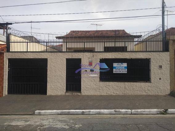 Casa Residencial À Venda, Jardim Vila Formosa, São Paulo. - Ca0004