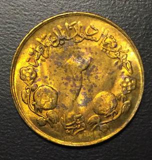 Sdn003 Moneda Sudán 2 Ghirsh 1983 Unc-bu Detalles Ayff