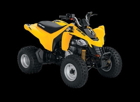 Cuatriciclo Can Am Ds 250 2016 0km Amarillo