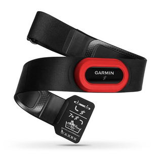 Fita Garmin Hrm-run