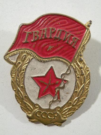 Distintivo Emblema Escudo Insignia Rusia Urss Cccp Estrella