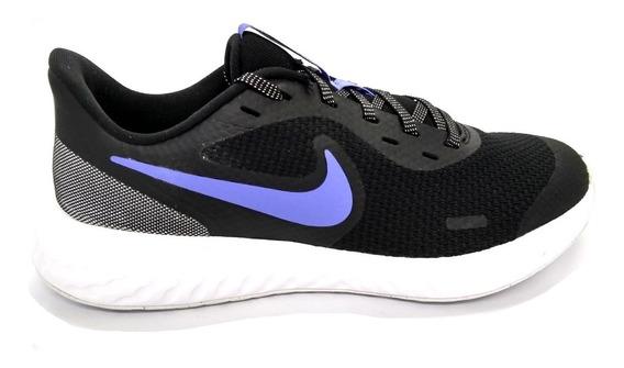 Tênis Nike Feminino Revolution 5 Glitter