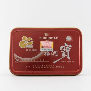 Furunbao Rojo Original - Unidad a $250
