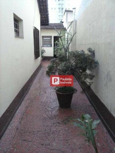 Casa Residencial À Venda, Jardim Marajoara, São Paulo - Ca0974. - Ca0974