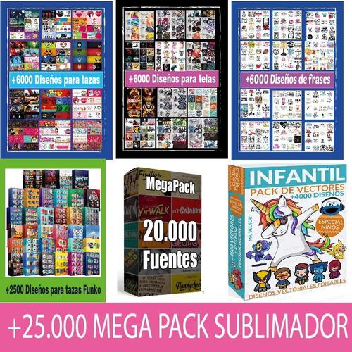 Imagen 1 de 9 de Plantillas Sublimación Mega Pack 6 En 1 +bonus Tazas, Franel