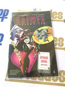 Revista Arlequina Batman Em Russo, Lacrada, No Plástico