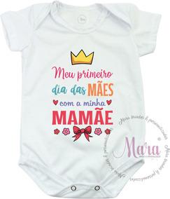 Bodie Personalizado Meu Primeiro Dia Das Mães C/ Minha Mãe 4