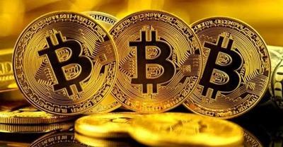 Invista Em Bitcoin; Bitcoin Barato; Ganhe Dinheiro Em Casa