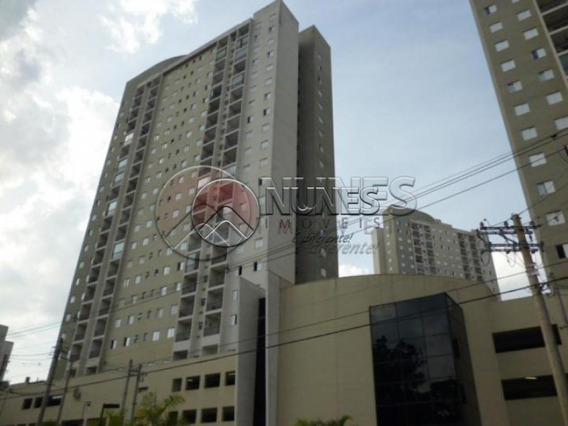 Apartamento - Ref: 061841
