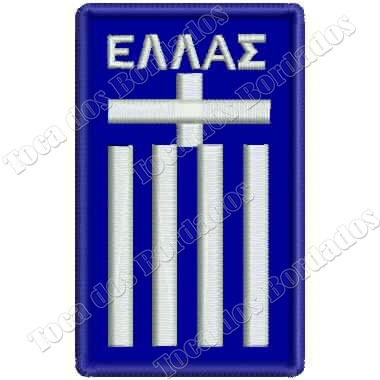 Patch Bordado Escudo Seleção Grécia 9x5,5cm Sel46