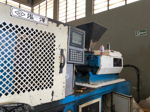 Imagem 1 de 1 de Hora Máquina Disponível Para Injeções.