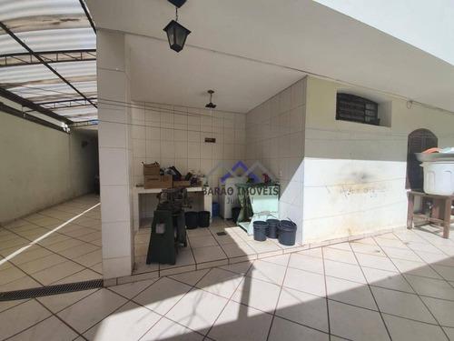 Imagem 1 de 30 de Casa Com 4 Dormitórios À Venda, 350 M² Por R$ 1.378.000,00 - Vila Garcia - Jundiaí/sp - Ca1199