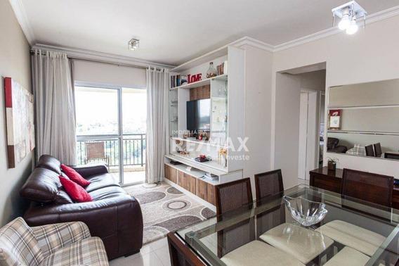 Apartamento Com 3 Dormitórios À Venda, 70 M² Por R$ 535.000 - Jaguaré - São Paulo/sp - Ap0191