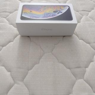 iPhone Xs Prata 64gb Usado Por 2 Dias