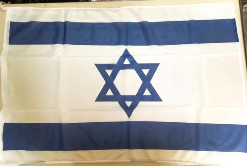 Imagen 1 de 1 de Bandera Israel Original 60 X 90cm