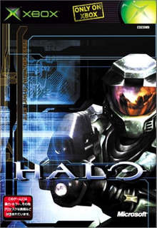 Halo (xbox 360)