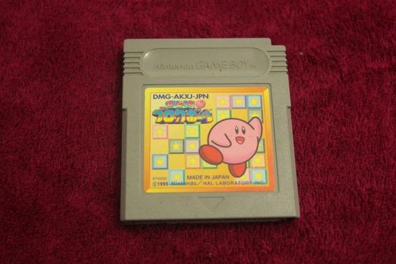 Jogo Kirby Block Ball Game Boy Classic Original Frete Grais