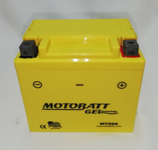 Bateria Para Moto Gel Ytx5l-bs Marca Motobatt Honda Elite