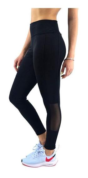 Calza Ultra Mujer Chupin Con Tull Training Negro