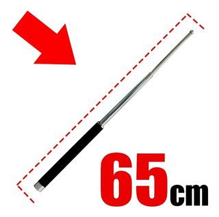 Tambo Baston De Defensa Personal Con Estuche 65cm Nuevo!