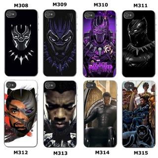 Capinha Heróis Pantera Negra Marvel - Galaxy J5 J7 Metal
