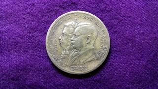 Moeda Centen. Independ. Br 500 Réis 1822-1922 Frete Grátis
