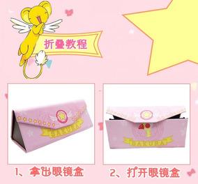 5308e61a4a12 Sakura Card Captor Porta Lentes Y Cartera Original Importada