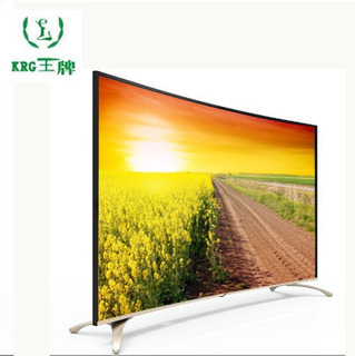 Best-price-for-wholesale-50-class-led