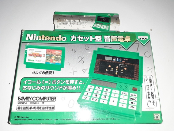 Zelda Calculadora Banpresto Raro Novo Frete Gratis 12x S/j