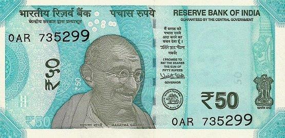 Grr-billete De India 50 Rupees 2017 - Mahatma Gandhi