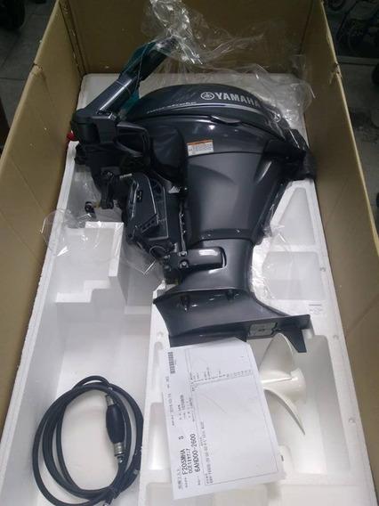 Yamaha 4t F20bmhs