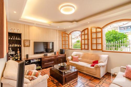 Imagem 1 de 15 de Apartamento À Venda No Renascença - Código 276996 - 276996