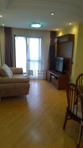 Apartamento A Venda No Bairro Limão - São Paulo, Sp - Ri26440