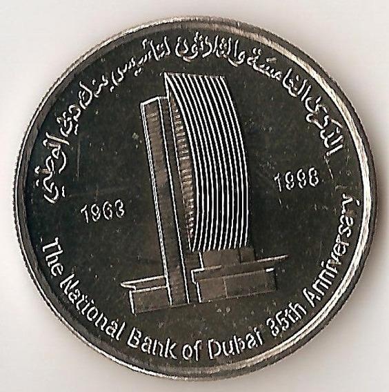Emiratos Arabes Unidos, Dirham, 1998. Banco Dubai. Unc