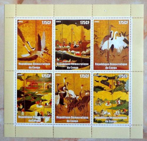 Congo Arte Japonés, Bloque 6 Sellos 2003 Mint L7492
