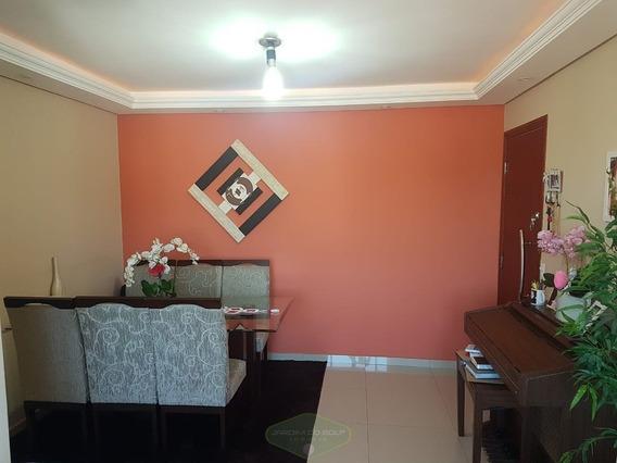 Apartamento 2 Dormitórios Venda Interlagos - Sp - 7577-1