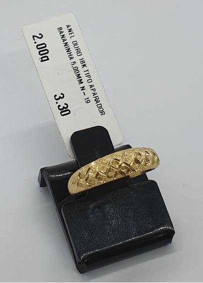 Anel Em Ouro 18k 750 Tipo Aparador Bananinha N -19 2,00g