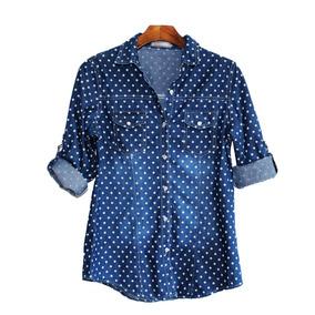Roupas Femininas Camisa Jeans Blusa Degrade Importada 2508
