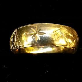 Anel De Ouro 18k Egípcio