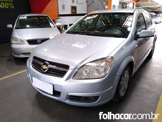 Vectra Expression 2.0 (flex)