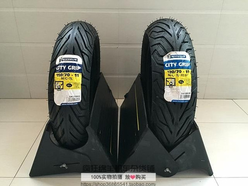 Juego Cubiertas 90 90 12 Michelin City Grip Elite 125