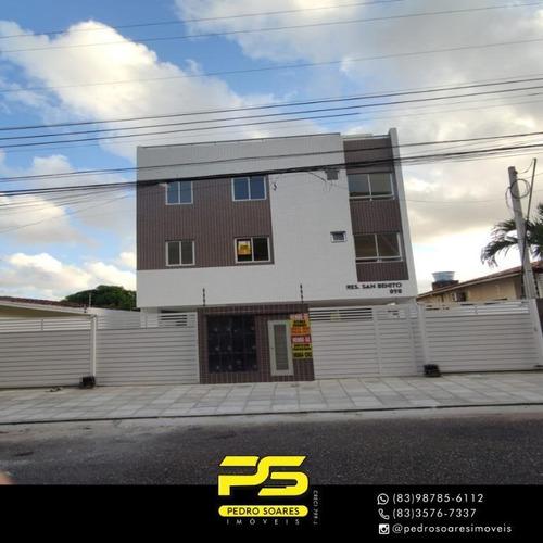 (oportunidade)  Apartamento Com 2 Dormitórios À Venda, 54 M² Por R$ 220.000 - Tambauzinho - João Pessoa/pb - Ap4606