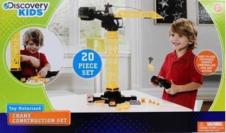 Juguetes Electrónicos Aprendizaje Y E 2907002 Discovery Kids