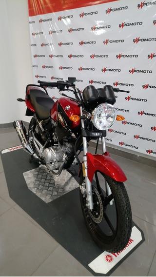 Yamaha Ybr 125 Ed 0km Rojo Mejor Precio Expomoto